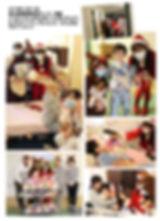 クリスマスチャリティ2019報告書_page-0004.jpg