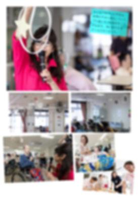 西多賀病院HA報告書7.jpg
