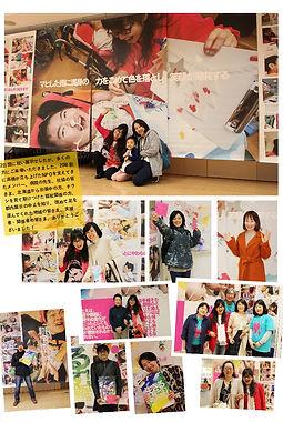 生きるを輝かす!展覧会開催報告書-6.jpg