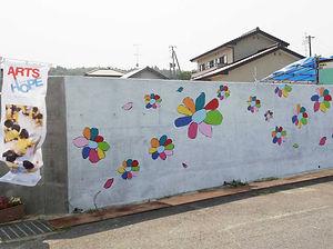 Minamisoma-city,FUKUSHIMA