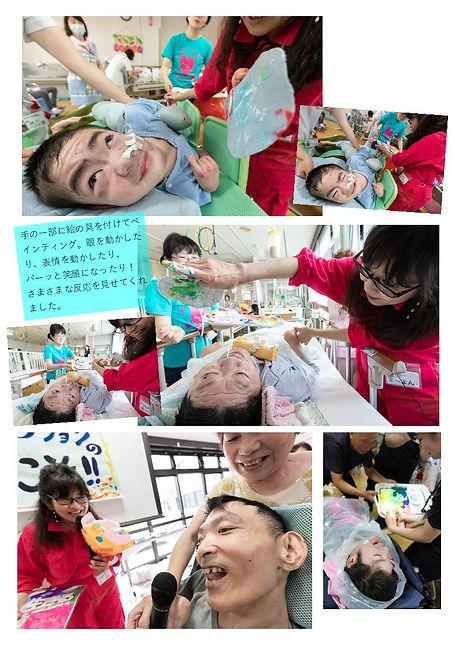 西多賀病院HA報告書2.jpg