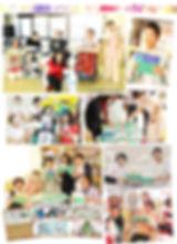 クリスマスカード2019報告書_page-0002.jpg