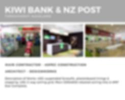 KIWI BANK.png