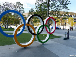 Softball to OPEN the Olympic Games // El Softbol para abrir los Juegos Olimpicos