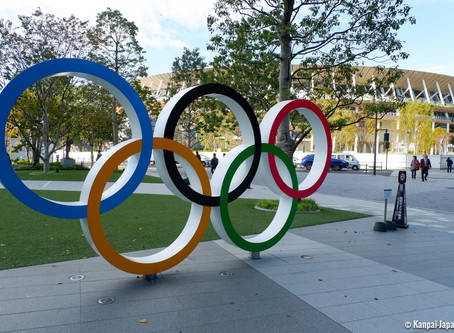 Softball to OPEN the Olympic Games // El Softbol para abrir los Juegos Olimpicos