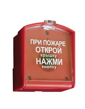 Извещатель пожарный ИПР-3СУ