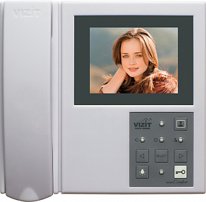 Монитор VIZIT-M405