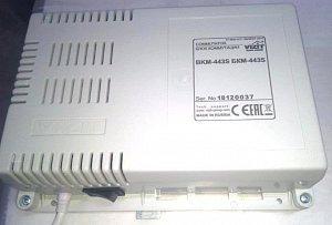 БКМ-443S