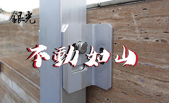 DSC00210for_id.jpg