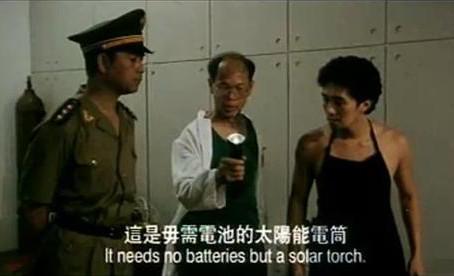 搞笑發明!《國產凌凌漆》太陽能電筒靚仔版正式面世