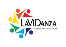 Танцевальная академия LaViDanza