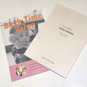 オリジナルブック部数追加