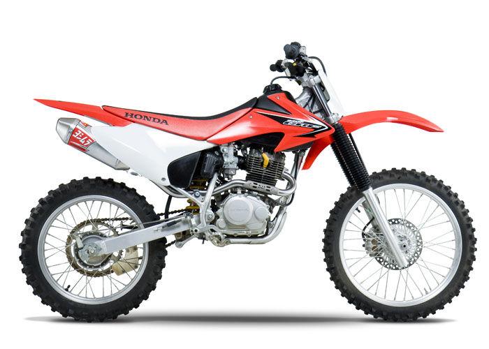 230cc TRAIL Motorcycle Rental