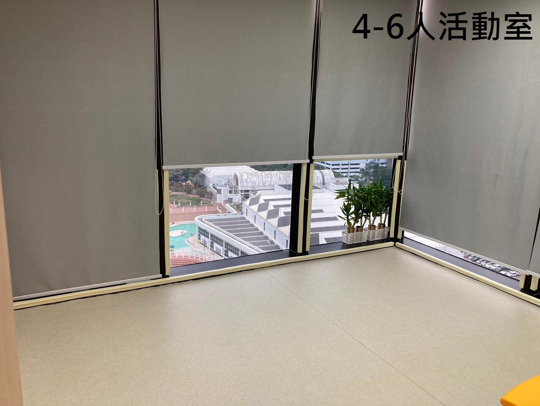 4-6人活動室