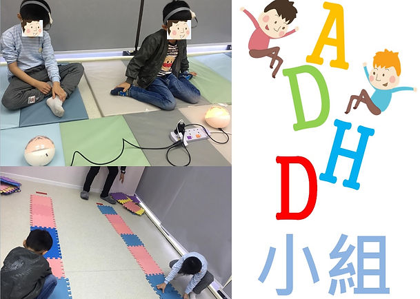 ADHD group.jpg