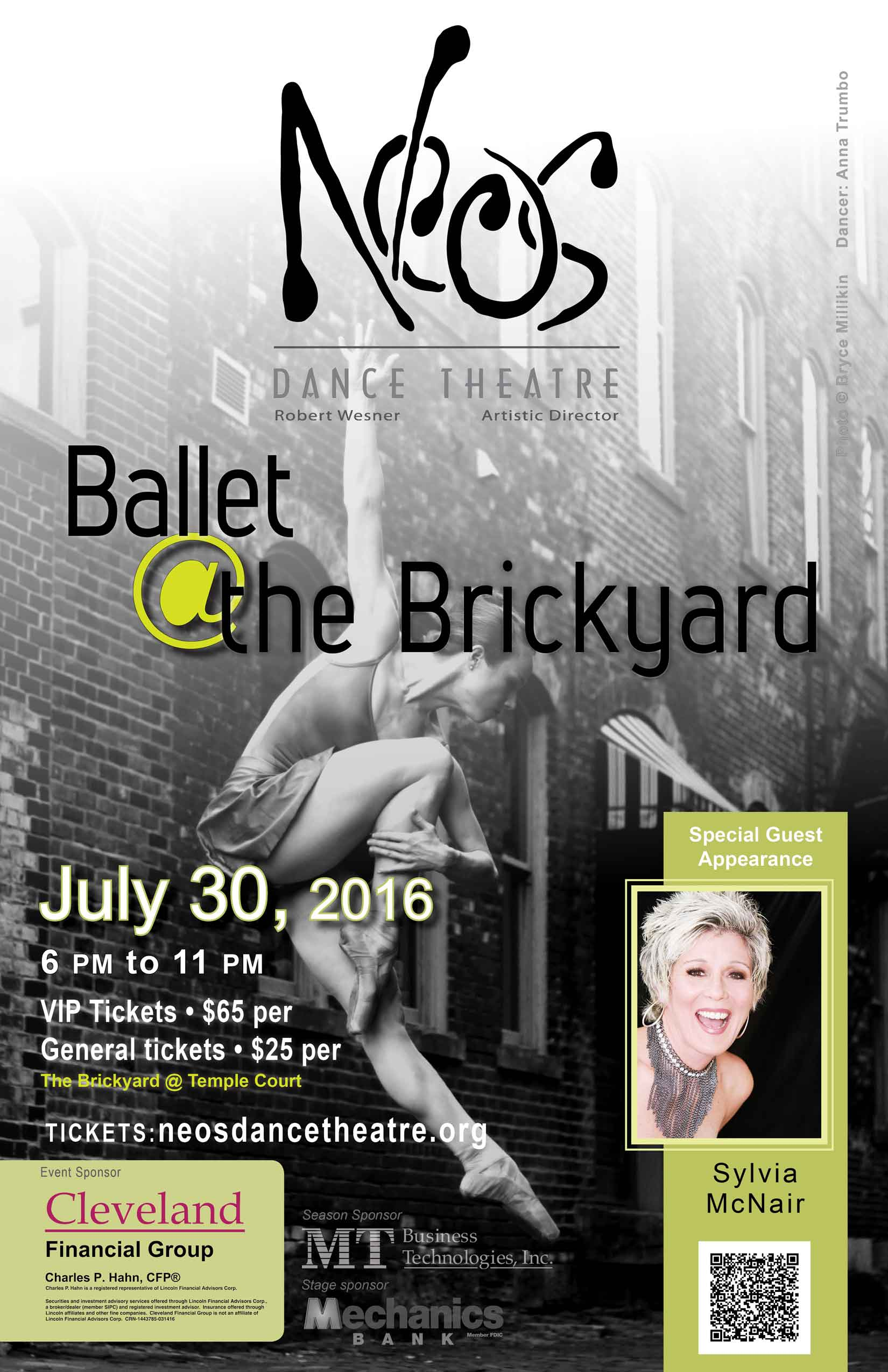 Ballet @ the Brickyard