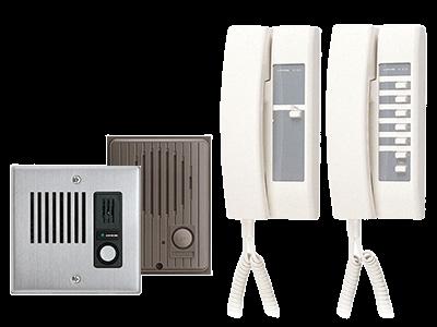 Sistema intercomunicador expandible hasta 6 citófonos selectivos