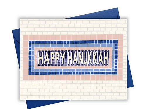 xou Subway Hanukkah Box Set