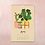 Thumbnail: Bloomwolf | 2021 Plant Calendar