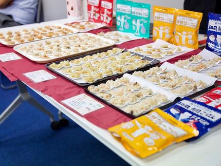 Emergency Food In Japan