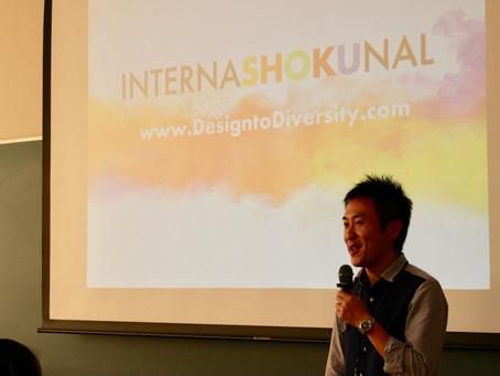 高校生と「WORLD SHOKUIKU」ワークショップを開催しました