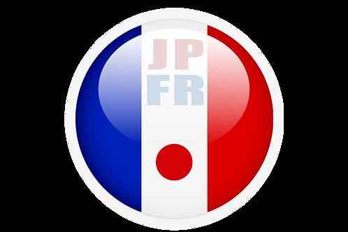 モンデフィメンバー登録(FFT会員申請サポート不必要な方のみ)
