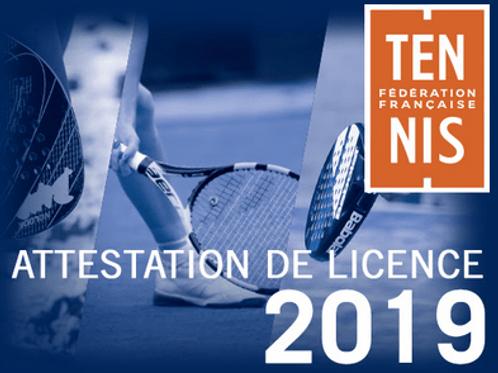 FFT(フランステニス協会)外国人会員/選手登録 *モンデフィメンバー無料登録