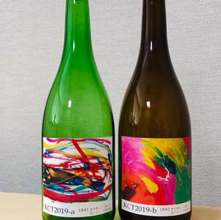 ラベルデザイン/金虎酒造株式会社