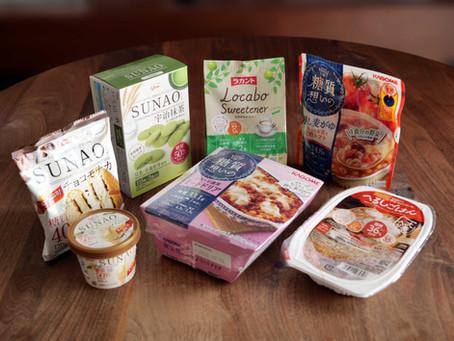 糖尿病患者が安心して食べられる市販品紹介(181種)
