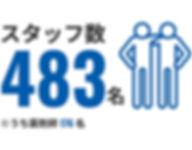 ind_photo52.jpg
