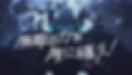 スクリーンショット 2019-03-28 22.17.35.png