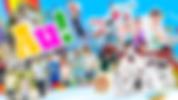 スクリーンショット 2019-10-26 16.13.53.png