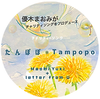 tampopo.png