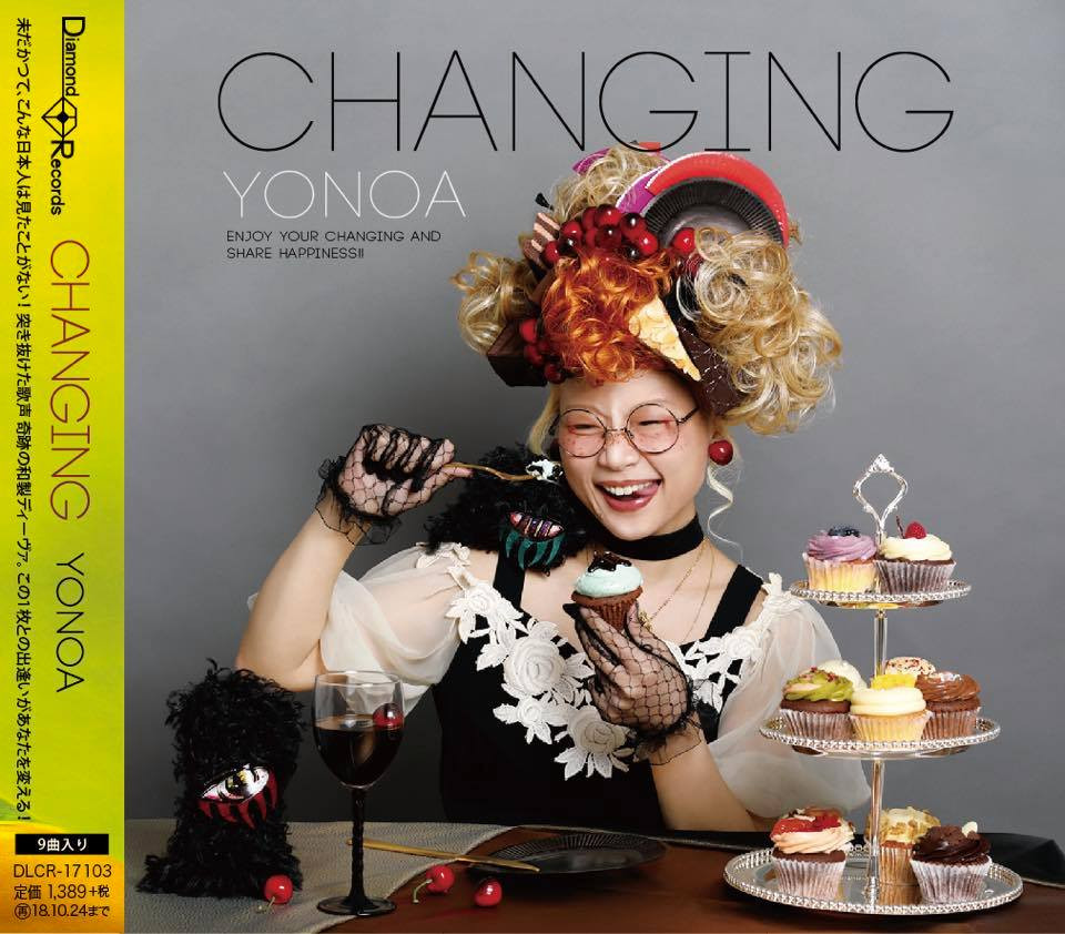 yonoa Official Website