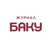 Baku Magazine Main logo.png