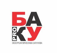 Pro Baku Logo.jpg