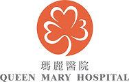 QMH logo (Chinese and English)_151012.jp
