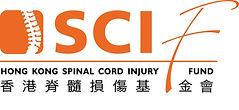 HKSCIF Logo updated 12102015.jpg