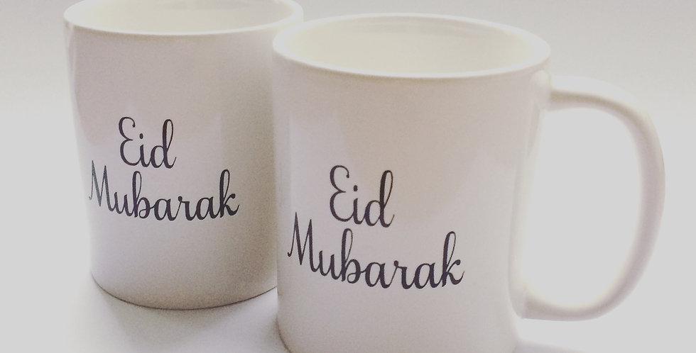 ANY TEXT Personalised Mug