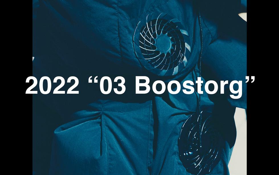 2022 03boostorg-ECtop2.jpg