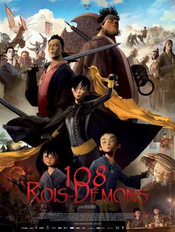 108 Rois-Démons - 21/01/2015
