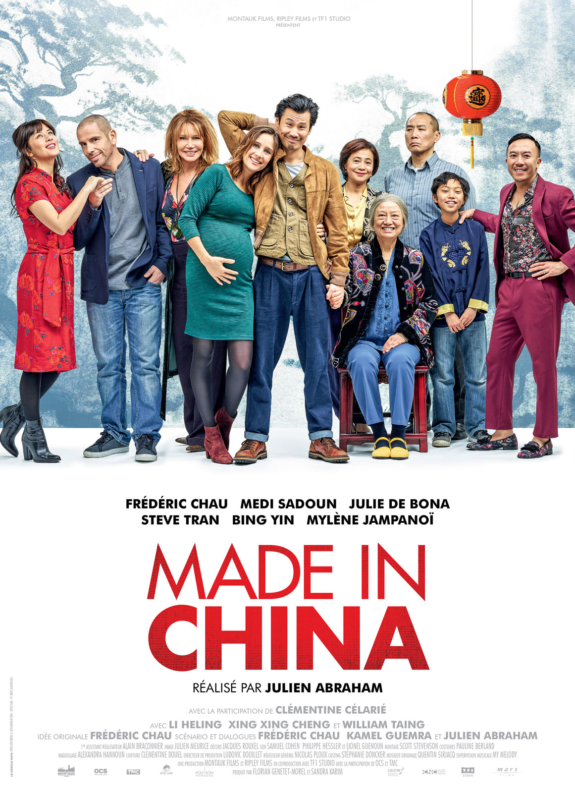 Made in china - 26/06/19