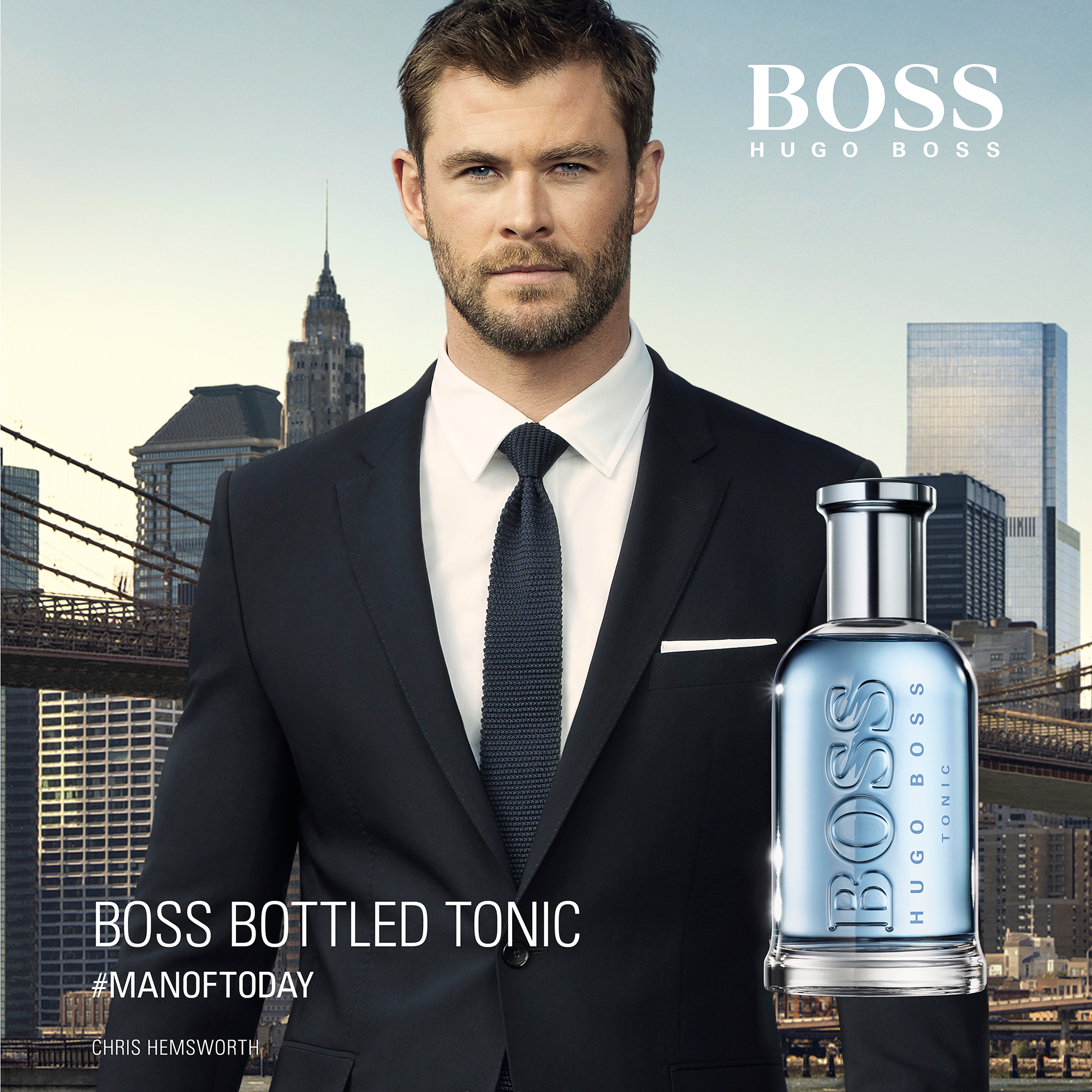 Hugo Boss - Boss Bottled 2017