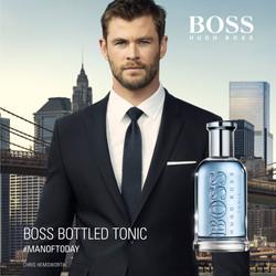 Hugo Boss - Boss Bottled 2017