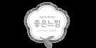 200708_굿앤구스_클라이언트_로고_게더