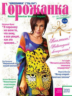 w2010