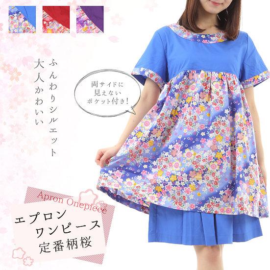 定番 桜 エプロンワンピースパターン2