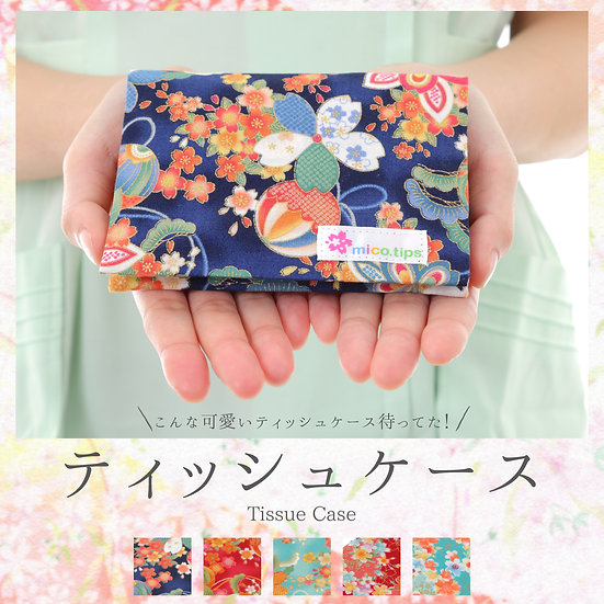 定番 桜 ティッシュケース