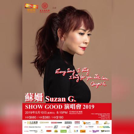 2019-MAY / 蘇姍