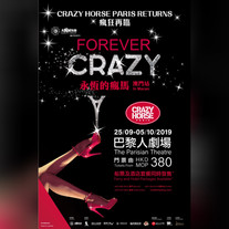 FOREVER CRAZY